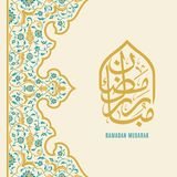 Ramadan Mubarak beautiful greeting card. Based on traditional islamic pattern as a background. Arabic Calligraphy mean `Ramadan Mubarak