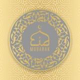 Ramadan Mubarak beautiful greeting card. vector illustration