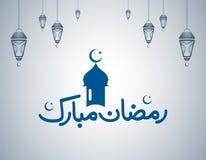 Ramadan Mubarak Calligraphy libre illustration