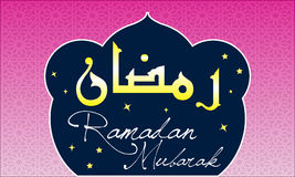 Ramadan Mubarak Calligraphy Greetings Stock Photos
