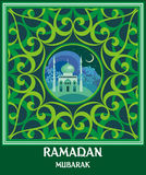 Ramadan mubarak card green. Ramadan greeting card with the image of the beautiful  mosque and east ornament in Moorish style. Vector template Royalty Free Stock Photography