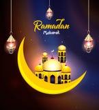 Ramadan Mubarak Celebration Background con le lampade Fotografia Stock