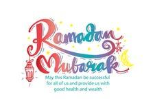 Ramadan Mubarak-citaten Stock Afbeelding
