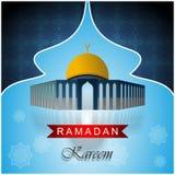 Ramadan Mubarak com ornamento bonito Imagem de Stock Royalty Free