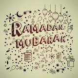 Ramadan Mubarak Stock Photo