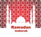 Ramadan mubarak Stock Photos