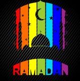 Ramadan mubarak Royalty Free Stock Image