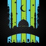 Ramadan mubarak Stock Photography