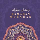 Ramadan Mubarak Design Vector Illustration libre illustration