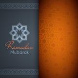 Ramadan Mubarak greeting card or background with arabic pattern Stock Photo