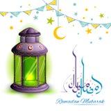 Ramadan Mubarak greeting with illuminated lamp. Illustration of Ramadan Mubarak greeting in Arabic freehand with illuminated lamp vector illustration