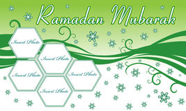 Ramadan Mubarak Greeting Illustration Stock Photos