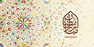 Ramadan Mubarak h?rligt h?lsningkort royaltyfria foton