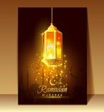 Ramadan Mubarak Illustrazione di vettore