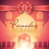 Ramadan Mubarak Islamic Greeting Background Royalty Free Stock Photography