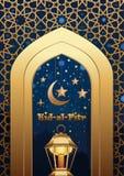 Ramadan Mubarak islamisk bakgrund Eid Al Fitr vektor illustrationer