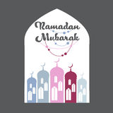 Ramadan Mubarak Mosque Window Vector Image libre de droits