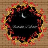 Ramadan Mubarak royalty free illustration