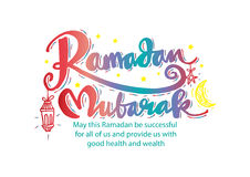 Ramadan Mubarak quotes. Stock Image