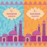 Ramadan mubarak set. Ramadan greeting set with the image of the mosque