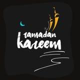 Ramadan Mubarak Stock Images