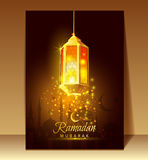Ramadan Mubarak. Vector illustration. Ramadan Mubarak. Vector illustration of 3d lantern royalty free illustration