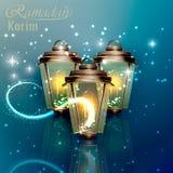 Ramadan Mubarak-viering Stock Fotografie
