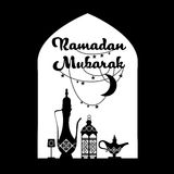 Ramadan Mubarak Window Teapot Black White Photographie stock