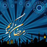 ramadan natt royaltyfri illustrationer