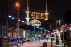 Ramadan night II Royalty Free Stock Photo