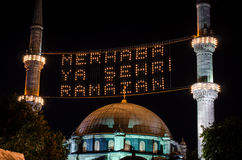 Ramadan night VII Stock Image