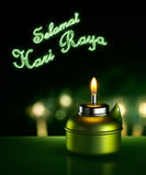 Ramadan Oil Lamp Royalty Free Stock Image