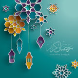 Ramadan paper graphic greeting card. Ramadan Kareem - Glorious month of Muslim year