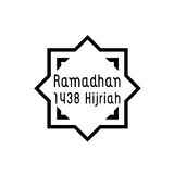 Ramadan patern Royalty Free Stock Image