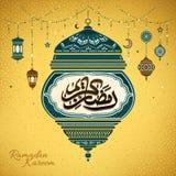 Ramadan Poster Design Stock Photo