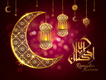 Ramadan poster design. Arabic calligraphy at the right bottom corner, with golden crescent image and fanoos lanterns, red background