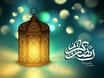 Ramadan poster design Stock Photos