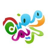 Ramadan - Ramadan-mubark- Lizenzfreies Stockbild