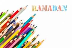 Ramadan rysunek colour ołówkami ilustracji