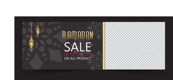 Ramadan sale banner with black background stock illustration