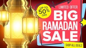 Ramadan Sale Banner Vector Eid Background Etiqueta de la oferta Venta estupenda Ilustración ilustración del vector