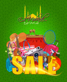 Ramadan sale. Sale on occasion of Ramadan Kareem and Eid Mubarak Stock Photography