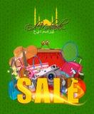 Ramadan sale Stock Photography