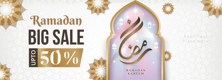 Sale Banner Or Sale Poster For Festival Of Ramadan Mubarak. Ramadan sale web banner design with beautiful arabic calligraphy and geometric art royalty free illustration