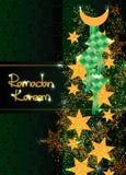 Ramadan six star gold glitter Ketupat vertical card effect Stock Images