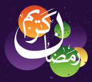 Ramadan. Spechial design for Holy Ramadan month