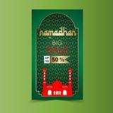 Ramadan sprzedaż z zielonym tłem royalty ilustracja