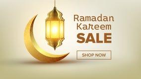 Ramadan sprzedaży sztandaru wektor Eid tło Oferty etykietka Super sprzedaż Islamski plakat Arabski szablon Ramazan powitanie ilustracja wektor