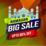 Ramadan stora Sale, reng?ringsduktitelrad eller baneraffischdesign med den v?xande mosk?n och framl?nges 80% av erbjudanden p? bl royaltyfri illustrationer