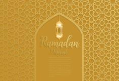 Ramadan tło złocisty wektor, Ramadan Mosul royalty ilustracja